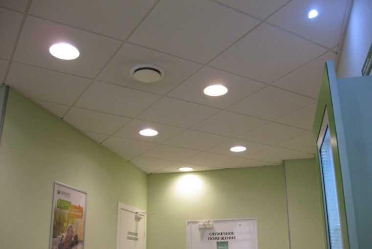 Точечные потолочные светильники под потолок Армстронг