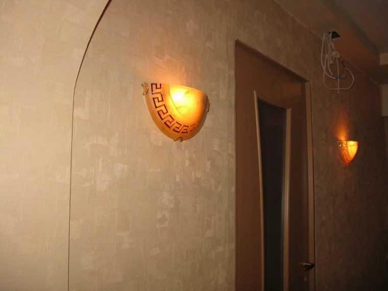 Настенные светильники для прихожей