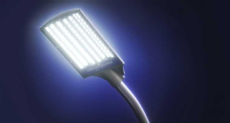 Уличный LED-светильник консольного типа