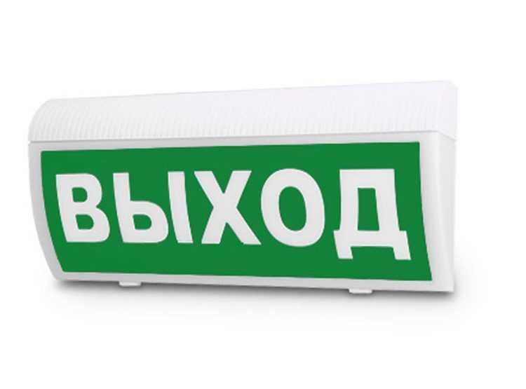 Световой оповещатель МОЛНИЯ-220 РИП ГРАНД
