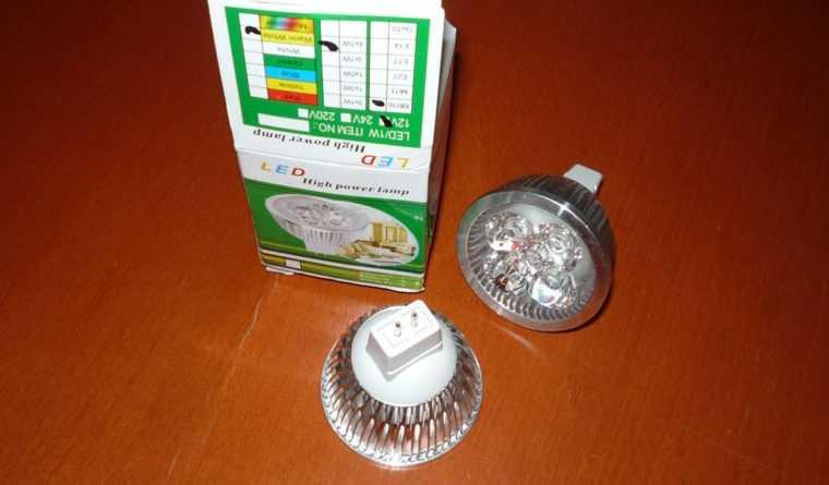 Светодиодные лампочки MR16 для точечных светильников