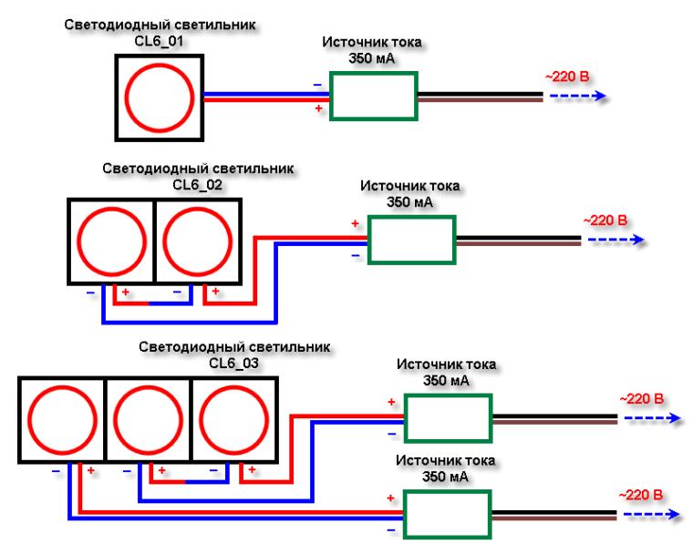 Варианты подключения светодиодных светильников