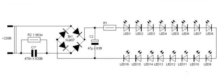 Схема последовательного подключения светодиодных светильников