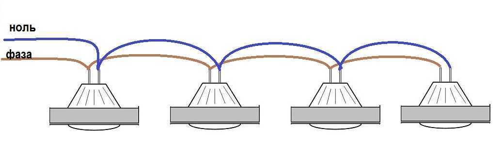 Параллельное соединение источников света шлейфным способом