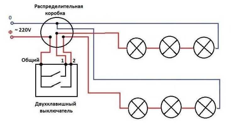 Схема последовательного подключения точечных светильников