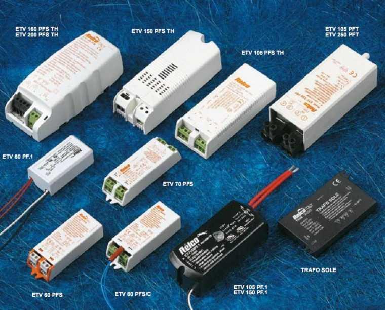 Трансформаторы для низковольтных светодиодных светильников