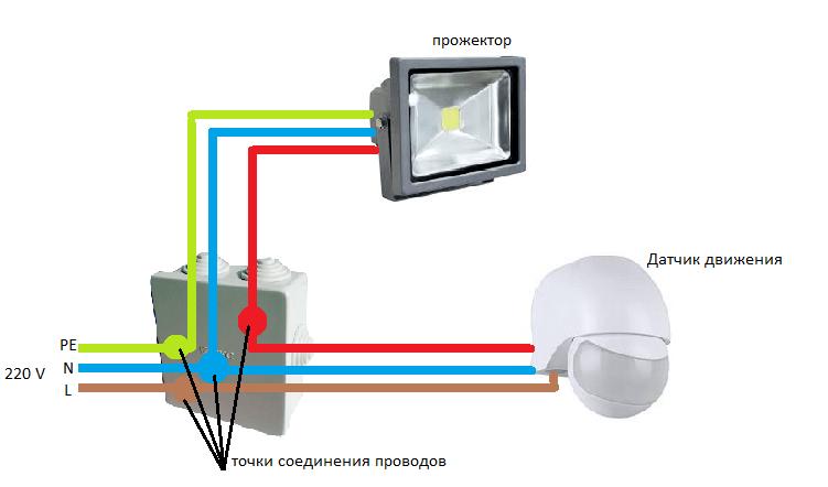 Схема подсоединения уличного светильника к сенсору