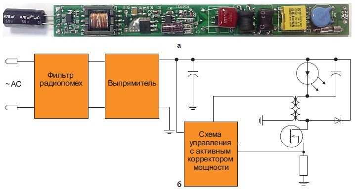 Схема подключения светодиодного источника света