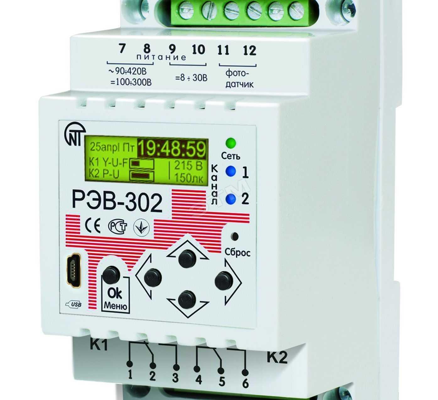 Таймер управления освещением РЭВ-302 с функцией фотореле