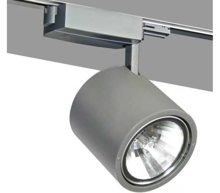 Трековый металлогалогенный светильник Lival SQUEEZE