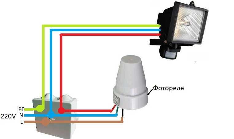 Схема подключения фотореле к уличному прожектору