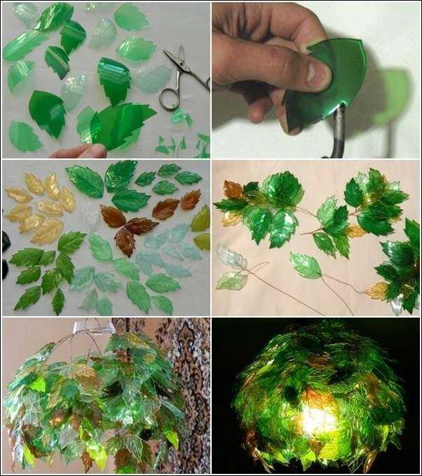 Одна из идей изготовления светильника из пластиковых бутылок
