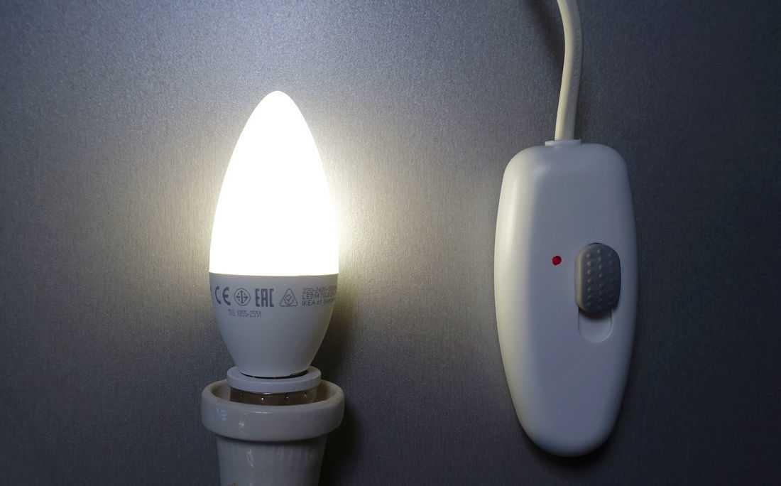 Лампа с диммером