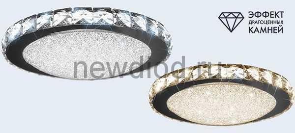 Управляемый LED-светильник SIYANIE 60W R-515-CRYSTAL