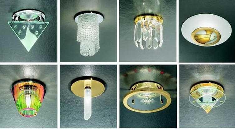 Точечные светильники с ЛН