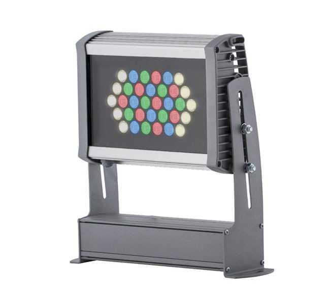 Светильник Stratos RGBW